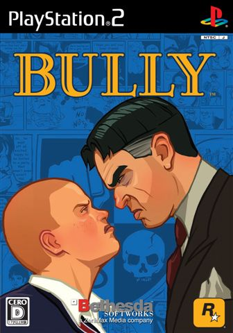 Bully_Ps2_OWP.jpg